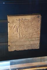 Стародавній Єгипет - Лувр, Париж InterNetri.Net  256