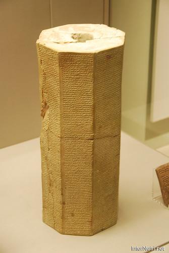 Стародавній Схід - Бпитанський музей, Лондон InterNetri.Net 242