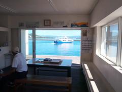Frame (yukky89_yamashita) Tags: 大津島 馬島港 山口 周南市 shunan yamaguchi japan port ferry sea water summer