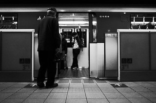 Street Fragments #419 - FUKUOKA Day and Night