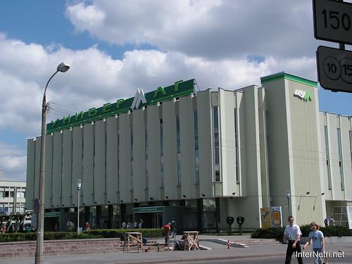 Брест, Білорусь InterNetri.Net  215