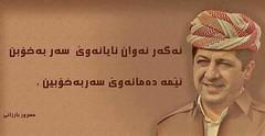 مێژوو شانازی بە مێژووت دەکات..  مێژوو تۆی دروستکرد ، تۆش دروستکەری مێژووبووی. (Kurdistan Photo كوردستان) Tags: kurd kurdistan کوردستان land democratic party koerdistan kurdistani kurdistán kurdistanê zagros zoregva zazaki zaxo zindî azadî azmar xebat xaneqînê christianity cegerxwin van love mahabad music arbil democracy freedom genocide herêmakurdistanê hawler hewler hewlêr halabja herêma judaism jerusalem kurdistan4all lalish qamishli qamislo qamishlî qasimlo war erbil efrînê refugee revolution rojava referendum yezidism yazidis yârsânism unhcr peshmerga peshmerge كوردستاني portrait tree sky grass notoexecutionofkurds