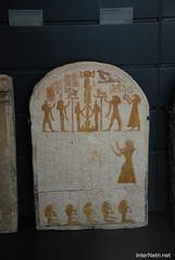 Стародавній Єгипет - Лувр, Париж InterNetri.Net  248