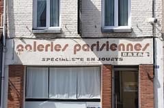 Charleval 30 July 2018 (paul_appleyard) Tags: charleval ghost sign old july 2018 france galeries parisiennes spécialiste en jouets