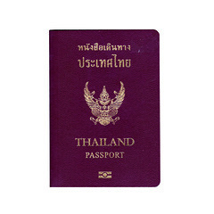 Thailand passport (www.icon0.com) Tags: passport thai citizenship isolated thailand destination document homeland national travel immigration legal business id holiday government worldheritage visa data identification freedom newpassport foreign chip identify united security official nation customs states emigration abroad personal documentation electronic control seal country tourism pass legaldocument global trip kingdom vacation identity securitypass international citizen