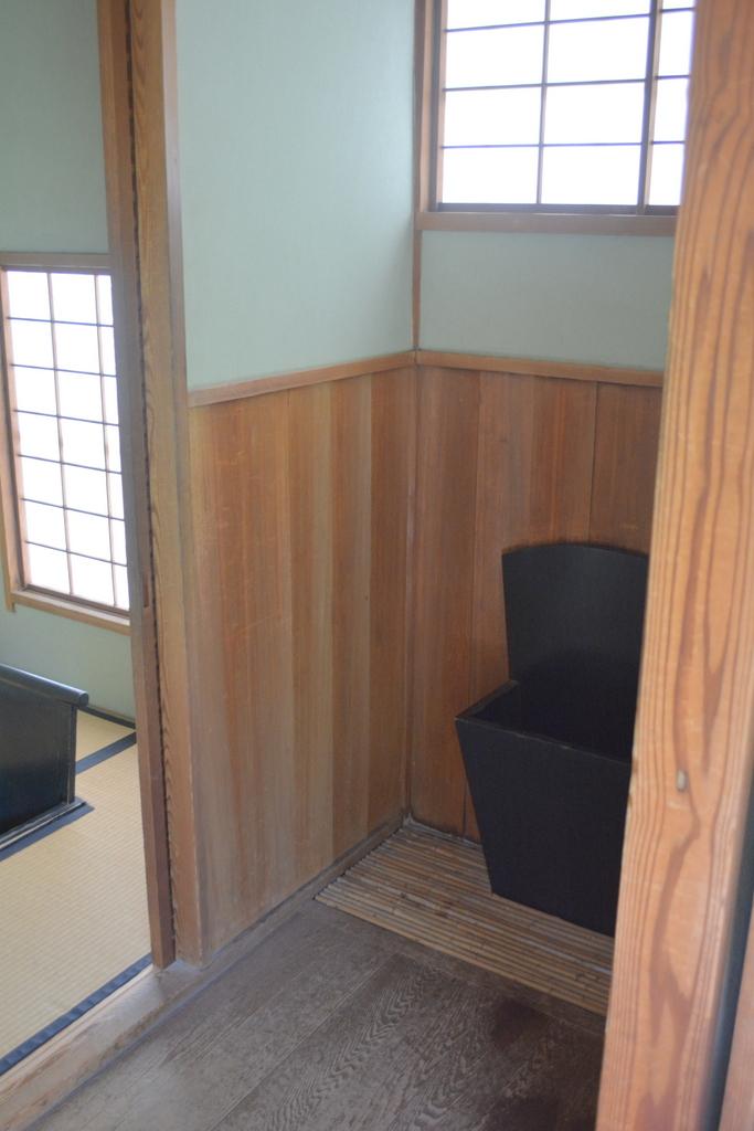 Philadelphia, PA - Fairmount Park West - Shofuso Japanese House and Garden  - Bathhouse -
