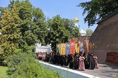 53. Праздник изнесения Честных Древ Животворящего Креста 14.08.2018