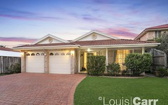 21 Forest Crescent, Beaumont Hills NSW
