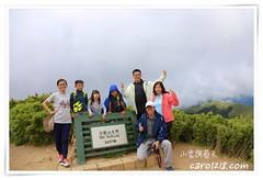 IMG_1259 (carol山雲與藍天) Tags: 20180803合歡主峰 合歡主峰 42代 42代親子遊 百岳