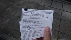 DSC_7239 (Azusa Amane) Tags: perfume futurepopcafe prfm