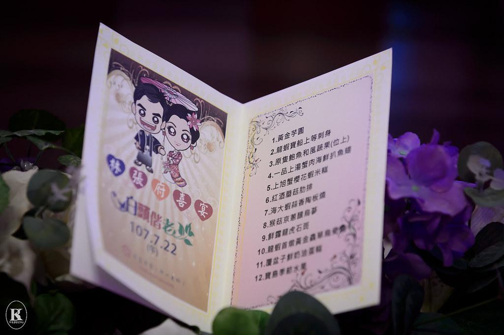 大里菊園婚攝_240