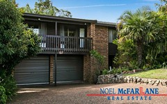 97 Prospect Road, Garden Suburb NSW