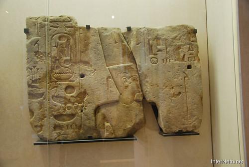 Стародавній Єгипет - Лувр, Париж InterNetri.Net  196