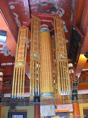 Великий Будда Гонконг Hongkong InterNetri 0341