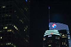 Swirly circle and the pwc (WallisColours) Tags: dtla downtown los angeles la california west coast southern architecture building korean air wilshire grand tower leds night city lights led