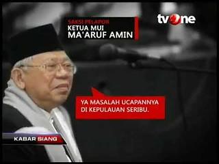 Rekaman Kesaksian Ketua MUI KH Ma'ruf Amin dalam Sidang yang Memberatkan Ahok