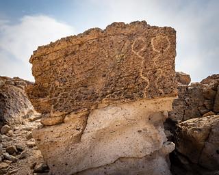 Mirrored Petroglyphs