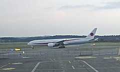 JASDF Japan Air Self Defence Force Boeing 777-300ER N509BJ test flight Basel EuroAirport webcam capture (AirportWebcams.net) Tags: jasdf japan air self defence force boeing 777300er n509bj test flight basel euroairport webcam capture bsl lfsb