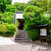 The entrance of Myohon-ji Temple in Kamakura : 妙本寺総門(鎌倉市大町)