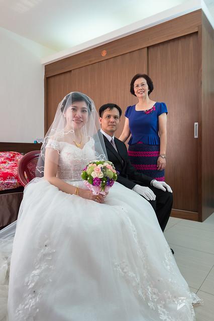 Sean&Alice-高雄皇家尊龍大飯店宴客-婚禮記錄-44