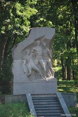Київ, Маріїнський парк InterNetri.Net Ukraine 076