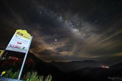 武陵公車站牌銀河 (Hong Yu Wang) Tags: sony a73 a7iii a7m3 1224g galxy taiwan night 合歡山 武嶺 mthehuan