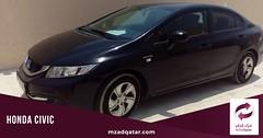 Used Cars In Qatar (mzad_qatar) Tags: buy sell exchange cars usedcars qatar