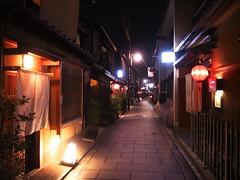 Gion Street (yukky89_yamashita) Tags: kyoto 京都 祇園 宮川町 street japan gion