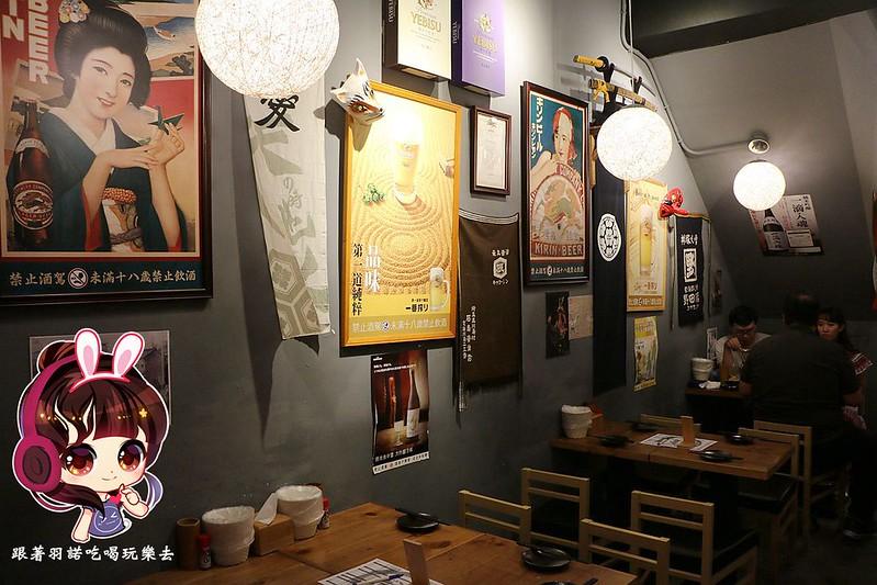 蔦燒日式居酒屋39