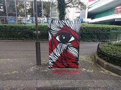 IMG_20180717_090643 (Piterpan23) Tags: paris paris13 streetart