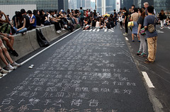 Democracy Road (cowyeow) Tags: protest occupy hongkongprotest occupyhongkong occupycentral politics political umbrellamovement democracy dissent news street city central hongkong china chinese asia asian 香港 writing chalk streetart road hongkongprotests student students compo
