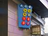 Deco Subway Sign (Multielvi) Tags: new york city ny ncy manhattan times square sign subway