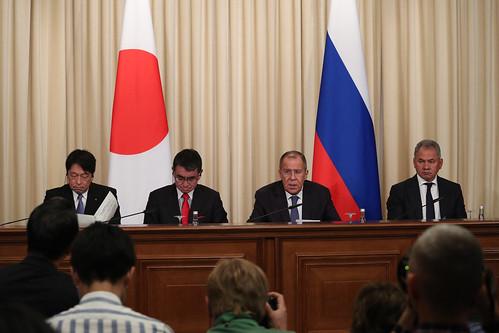 Российско-японские консультации в формате 2+2   2+2 format Russia-Japan Meeting