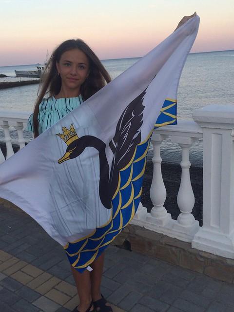 Елена Цибульская