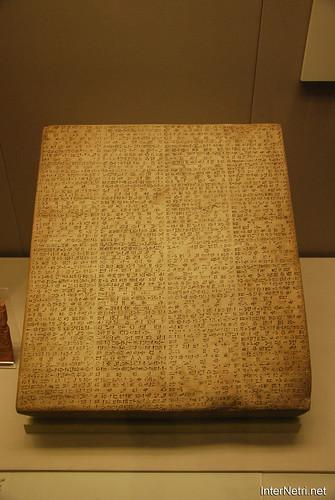 Стародавній Схід - Бпитанський музей, Лондон InterNetri.Net 248