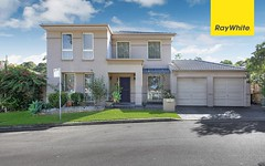 15 Gordon Bray Circuit, Lidcombe NSW
