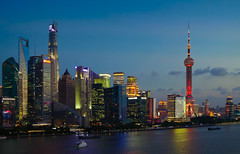 Shanghai (上海) skyline (Bokeh & Travel) Tags: shanghai china skyline skyscrapers colorful architecture bluehour blueevening blue cityscape metropolis futuristic beautiful 上海 pudong vacation bund 中华人民共和国 handheld tops skybar banyantree landscape
