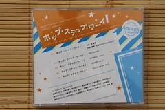 AC2018_unbox (leeatin) Tags: lovelive sunshine aqours club 2018 unbox 開箱 水團
