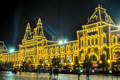Moscow (augusto.rovere) Tags: russia travel life landscape urban city history blue skies sky clouds asia europe people nature art night lights nightphotography building architecture photo
