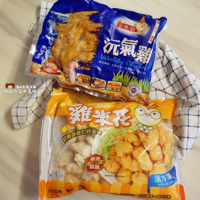 覓食良品 紐奧良二節翅 沅氣雞雞米花 野餐小點心 (34).JPG