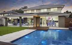 9 Country Club Circuit, Bella Vista NSW