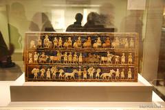 Стародавній Схід - Бпитанський музей, Лондон InterNetri.Net 205