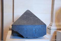 Стародавній Єгипет - Лувр, Париж InterNetri.Net  221