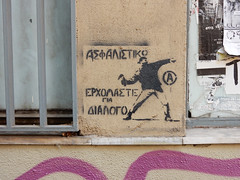 Insurance — We come to talk (aestheticsofcrisis) Tags: street art urban intervention streetart urbanart guerillaart graffiti postgraffiti athens athen attiki athina greek greece europe eu exarcheia exarchia stencil schablone pochoir