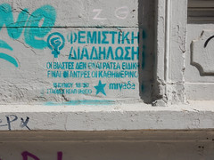 Feminist Protest — Rapists are no special breed, they are everyday men (aestheticsofcrisis) Tags: street art urban intervention streetart urbanart guerillaart graffiti postgraffiti athens athen attiki athina greek greece europe eu exarcheia exarchia stencil schablone pochoir queer feminist feminism