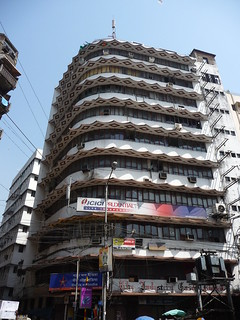 Modern Corner Building - Kolkata, India