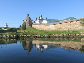 Solovetsky Kreml'