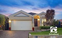 8 Wollemi Close, Kellyville Ridge NSW
