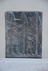 Стародавній Схід - Лувр, Париж InterNetri.Net 1197