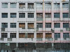 觀塘 (Jan_Wood) Tags: hongkong hk nice pick white